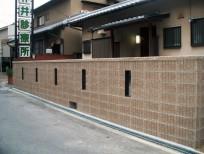 堺市 S様邸 階段とスロープをバランス良く使用したリフォーム外構工事