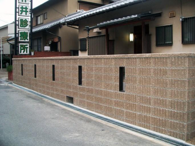 堺市 S様邸 階段とスロープをバランス良く使用したリフォーム外構工事1